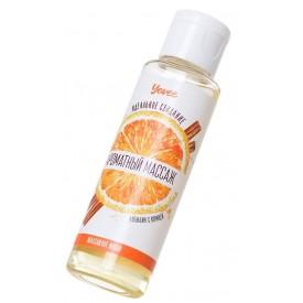 Масло для массажа «Ароматный массаж» с ароматом апельсина и корицы - 50 мл.
