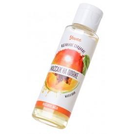 Масло для массажа «Массаж на пляже» с ароматом манго и папайи - 50 мл.